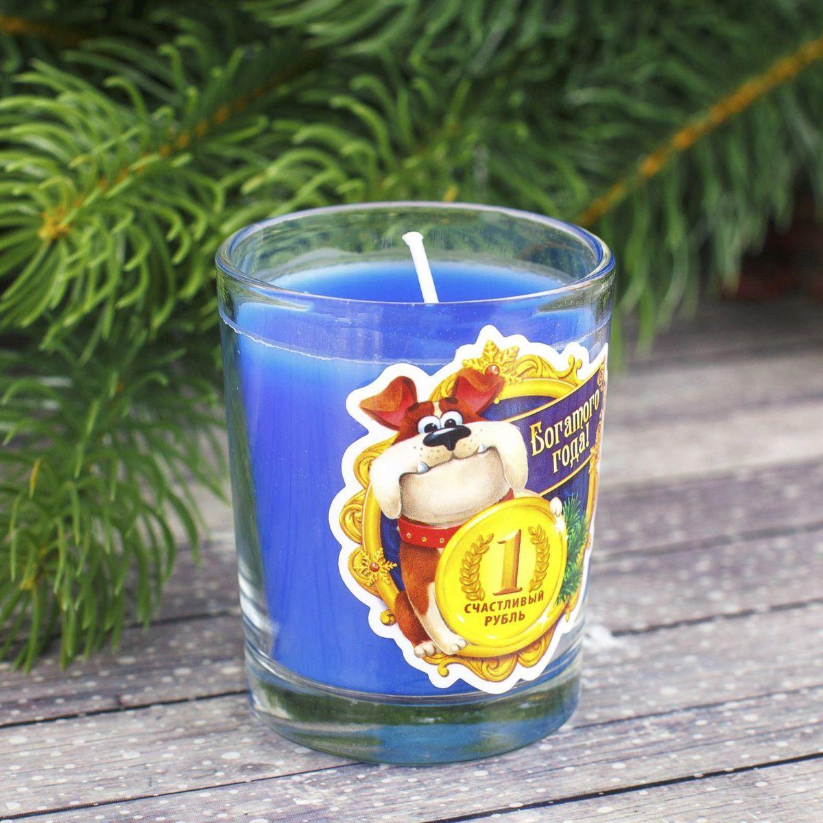 Свеча ароматизированная Sima-land Богатого года, цвет: синий, высота 6,5 см2085662Какой новогодний стол без свечей? Вместе с мандаринами, шампанским и еловыми ветвями они создадут сказочную атмосферу, а их притягательное пламя подарит ощущение уюта и тепла. А еще это отличная идея для подарка! Свеча ароматизированная в стакане Sima-land оградит от невзгод и поможет во всех начинаниях в будущем году. Каждому хозяину периодически приходит мысль обновить свою квартиру, сделать ремонт, перестановку или кардинально поменять внешний вид каждой комнаты. Свеча ароматизированная в стакане Sima-land - привлекательная деталь, которая поможет воплотить вашу интерьерную идею, создать неповторимую атмосферу в вашем доме. Окружите себя приятными мелочами, пусть они радуют глаз и дарят гармонию. Ароматизированная свеча Sima-land несет в себе волшебство и красоту праздника. Такое украшение создаст в вашем доме атмосферу праздника, веселья и радости.