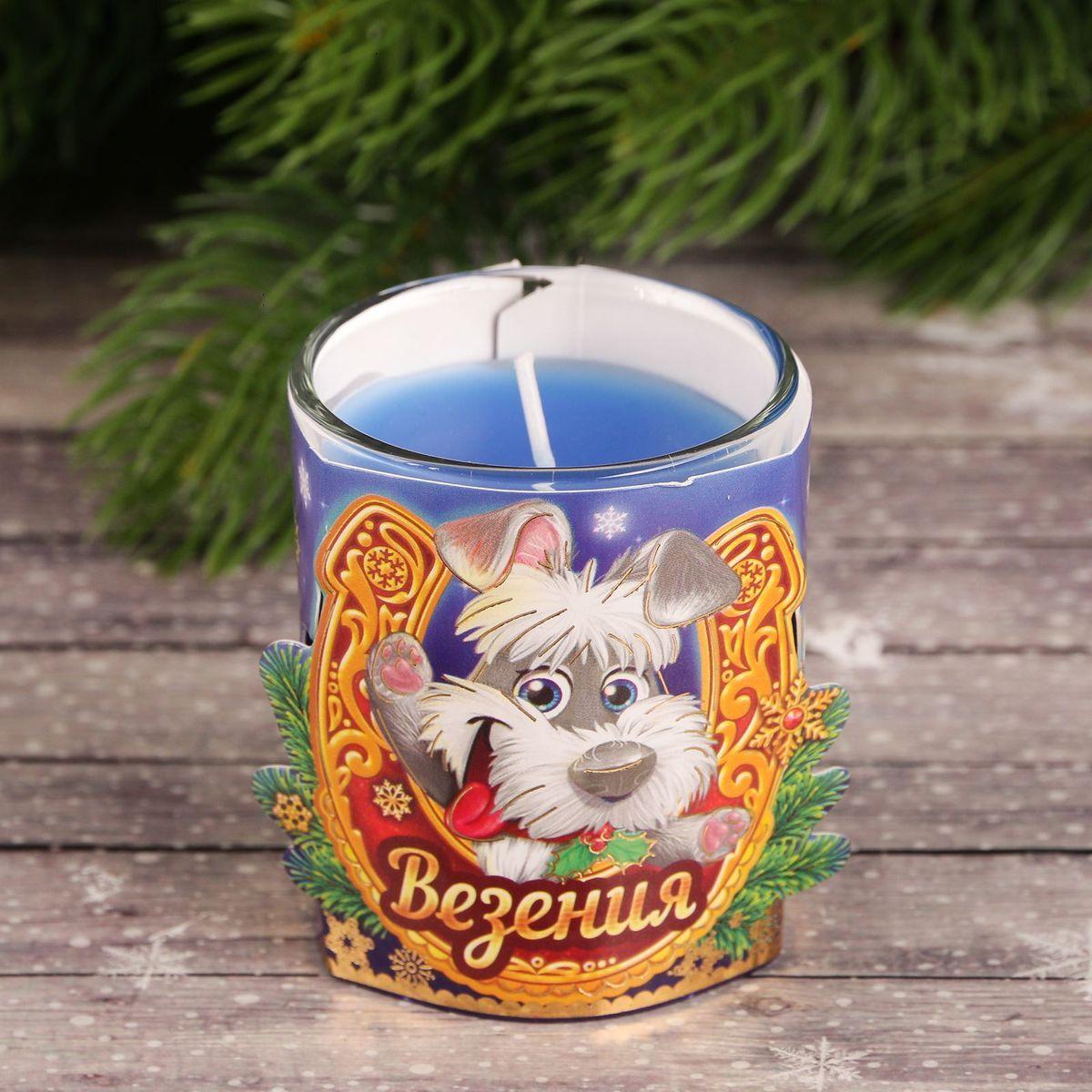 Свеча ароматизированная Sima-land Везения, цвет: синий, высота 6 см2196296Какой новогодний стол без свечей? Вместе с мандаринами, шампанским и еловыми ветвями они создадут сказочную атмосферу, а их притягательное пламя подарит ощущение уюта и тепла. А еще это отличная идея для подарка! Свеча ароматизированная в стакане Sima-land оградит от невзгод и поможет во всех начинаниях в будущем году. Каждому хозяину периодически приходит мысль обновить свою квартиру, сделать ремонт, перестановку или кардинально поменять внешний вид каждой комнаты. Свеча ароматизированная в стакане Sima-land - привлекательная деталь, которая поможет воплотить вашу интерьерную идею, создать неповторимую атмосферу в вашем доме. Окружите себя приятными мелочами, пусть они радуют глаз и дарят гармонию. Ароматизированная свеча Sima-land несет в себе волшебство и красоту праздника. Такое украшение создаст в вашем доме атмосферу праздника, веселья и радости.
