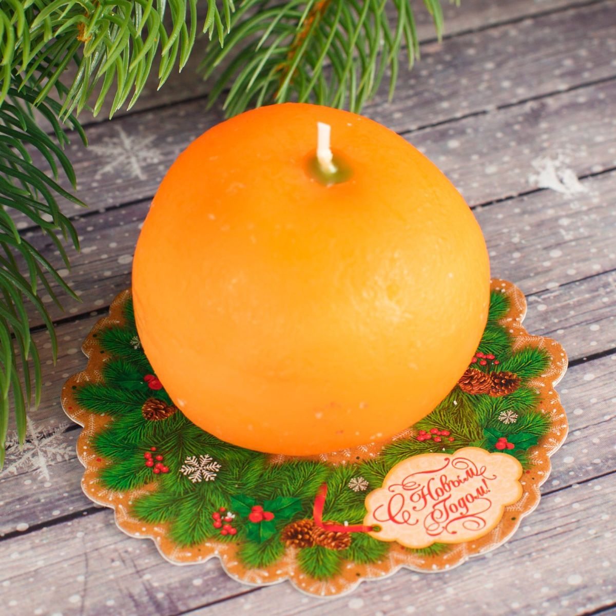 Свеча декоративная Sima-land Мандарин. С Новым годом, цвет: оранжевый, высота 5 см2306773Какой новогодний стол без свечей? Вместе с мандаринами, шампанским и еловыми ветвями они создадут сказочную атмосферу, а их притягательное пламя подарит ощущение уюта и тепла.А еще это отличная идея для подарка! Оградит от невзгод и поможет во всех начинаниях в будущем году.Пусть удача сопутствует вам и вашим близким!Каждому хозяину периодически приходит мысль обновить свою квартиру, сделать ремонт, перестановку или кардинально поменять внешний вид каждойкомнаты. Привлекательная деталь, которая поможет воплотить вашу интерьерную идею, создать неповторимую атмосферу в вашем доме. Окружите себя приятными мелочами, пусть они радуют глаз и дарят гармонию.Невозможно представить нашу жизнь без праздников! Мы всегда ждем их и предвкушаем, обдумываем, как проведем памятный день, тщательно выбираем подарки и аксессуары, ведь именно они создают и поддерживают торжественный настрой - это отличный выбор, который привнесет атмосферу праздника в ваш дом!