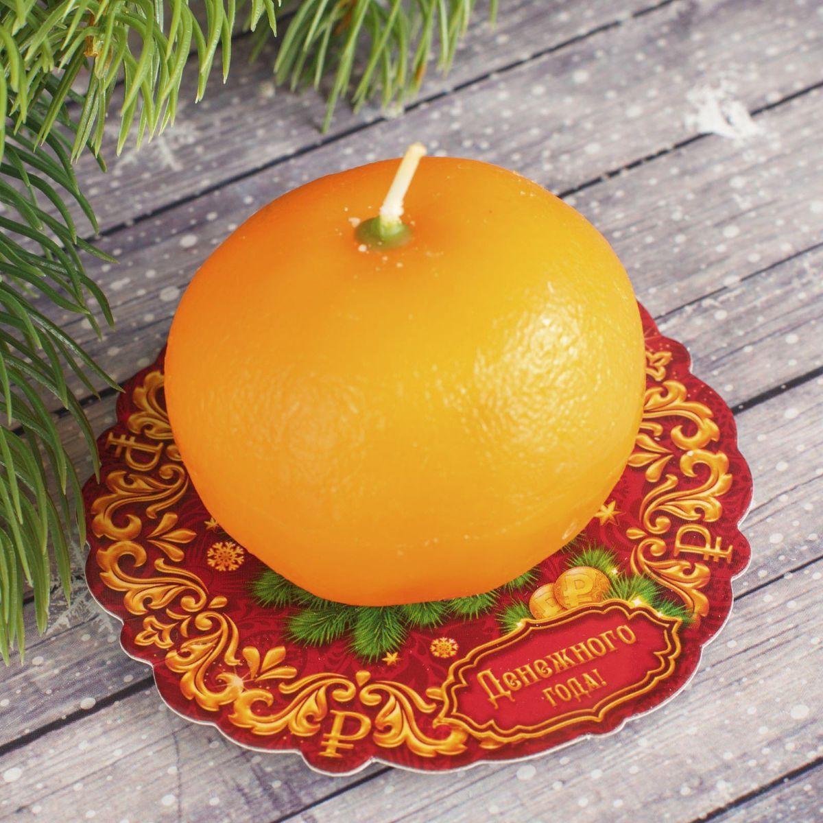 Свеча декоративная Sima-land Мандарин. Денежного счастья, цвет: оранжевый, высота 5 см2306774Невозможно представить нашу жизнь без праздников! Мы всегда ждем их и предвкушаем, обдумываем, как проведем памятный день, тщательно выбираем подарки и аксессуары, ведь именно они создают и поддерживают торжественный настрой - это отличный выбор, который привнесет атмосферу праздника в ваш дом!Каждому хозяину периодически приходит мысль обновить свою квартиру, сделать ремонт, перестановку или кардинально поменять внешний вид каждойкомнаты. Привлекательная деталь, которая поможет воплотить вашу интерьерную идею, создать неповторимую атмосферу в вашем доме. Окружите себя приятными мелочами, пусть они радуют глаз и дарят гармонию.Какой новогодний стол без свечей? Вместе с мандаринами, шампанским и еловыми ветвями они создадут сказочную атмосферу, а их притягательное пламя подарит ощущение уюта и тепла.А еще это отличная идея для подарка! Оградит от невзгод и поможет во всех начинаниях в будущем году.Пусть удача сопутствует вам и вашим близким!