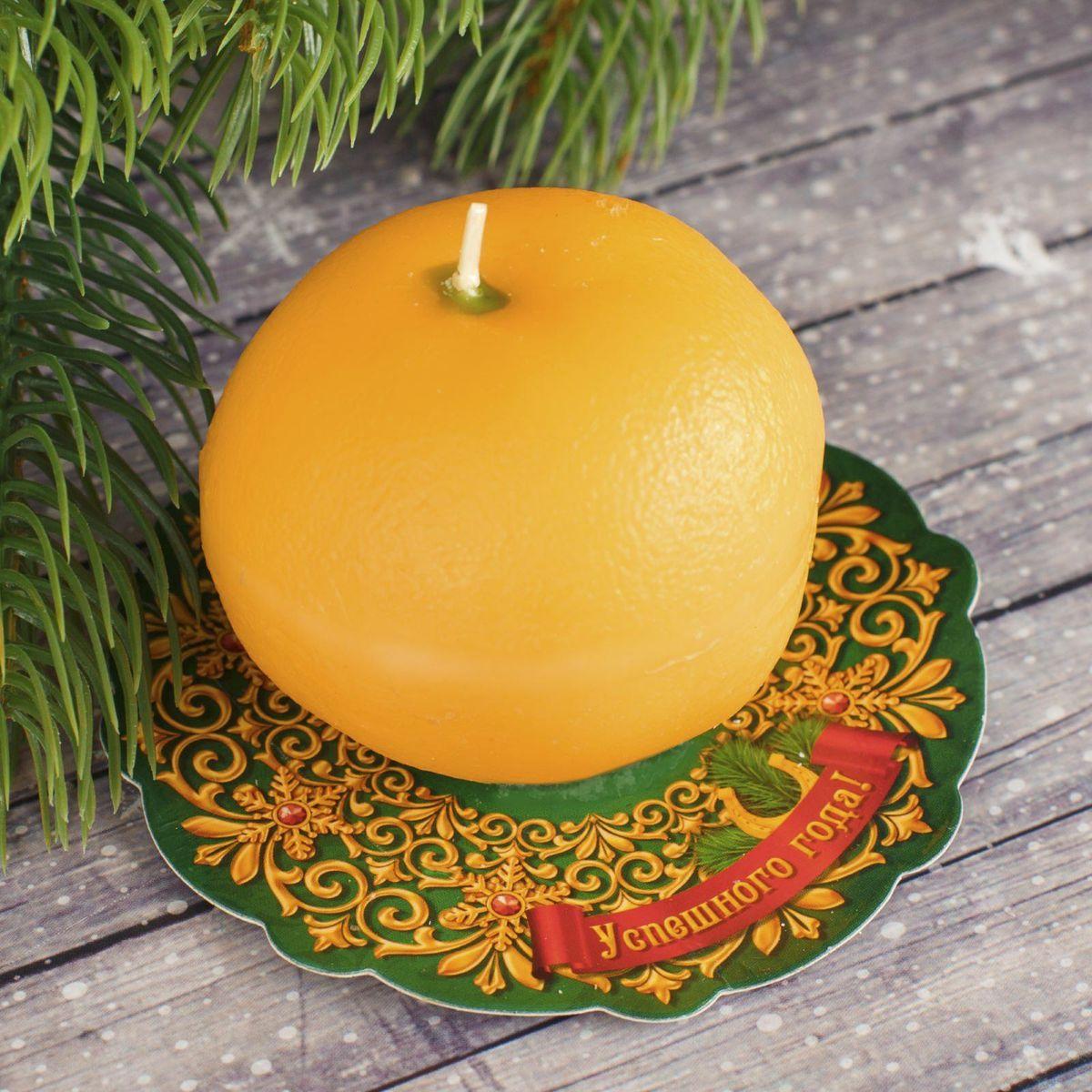 Свеча декоративная Sima-land Мандарин. Успешного года, цвет: оранжевый, высота 5 см2306776Невозможно представить нашу жизнь без праздников! Мы всегда ждем их и предвкушаем, обдумываем, как проведем памятный день, тщательно выбираем подарки и аксессуары, ведь именно они создают и поддерживают торжественный настрой - это отличный выбор, который привнесет атмосферу праздника в ваш дом!Каждому хозяину периодически приходит мысль обновить свою квартиру, сделать ремонт, перестановку или кардинально поменять внешний вид каждойкомнаты. Привлекательная деталь, которая поможет воплотить вашу интерьерную идею, создать неповторимую атмосферу в вашем доме. Окружите себя приятными мелочами, пусть они радуют глаз и дарят гармонию.Какой новогодний стол без свечей? Вместе с мандаринами, шампанским и еловыми ветвями они создадут сказочную атмосферу, а их притягательное пламя подарит ощущение уюта и тепла.А еще это отличная идея для подарка! Оградит от невзгод и поможет во всех начинаниях в будущем году.Пусть удача сопутствует вам и вашим близким!