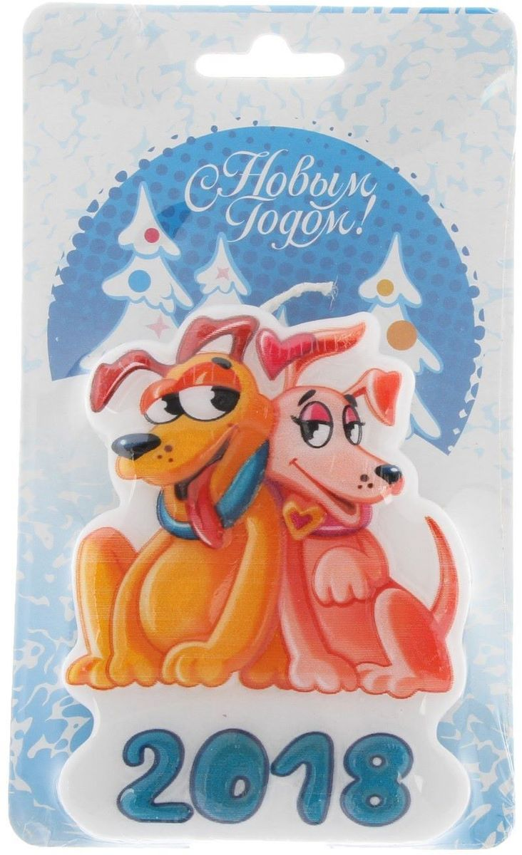 Свеча декоративная Омский свечной завод Влюбленные собачки, цвет: белый, голубой, высота 8,5 см2563633Невозможно представить нашу жизнь без праздников! Мы всегда ждем их и предвкушаем, обдумываем, как проведем памятный день, тщательно выбираем подарки и аксессуары, ведь именно они создают и поддерживают торжественный настрой - это отличный выбор, который привнесет атмосферу праздника в ваш дом!Какой новогодний стол без свечей? Вместе с мандаринами, шампанским и еловыми ветвями они создадут сказочную атмосферу, а их притягательное пламя подарит ощущение уюта и тепла.А еще это отличная идея для подарка! Оградит от невзгод и поможет во всех начинаниях в будущем году.Пусть удача сопутствует вам и вашим близким!