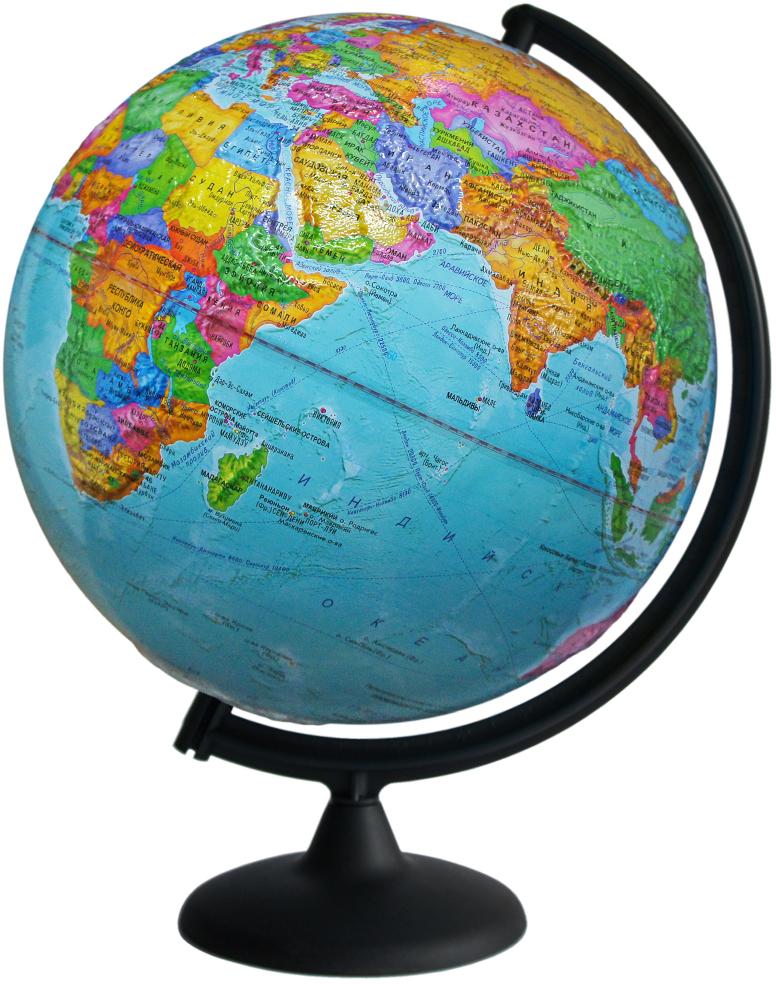 Глобусный мир Глобус с политический картой мира рельефный диаметр 32 см10197Глобус Глобусный мир с политической картой мира, изготовленный из высококачественного прочного пластика, показывает страны мира, границы того или иного государства, расположение столиц государств, городов и населенных пунктов.Изделие расположено на черной пластиковой подставке. На глобусе отображены картографические линии: параллели и меридианы, а также градусы и условные обозначения. Все страны мира раскрашены в разные цвета. Модель имеет рельефную выпуклую поверхность, что, в свою очередь, делает глобус особенно интересным для детей младшего школьного возраста. Названия стран на глобусе приведены на русском языке. Глобус с политической картой мира станет незаменимым атрибутом обучения не только школьника, но и студента. Настольный глобус Глобусный мир станет оригинальным украшением рабочего стола или вашего кабинета. Это изысканная вещь для стильного интерьера, которая станет прекрасным подарком для современного преуспевающего человека, следующего последним тенденциям моды и стремящегося к элегантности и комфорту в каждой детали.Масштаб: 1:40 000 000.