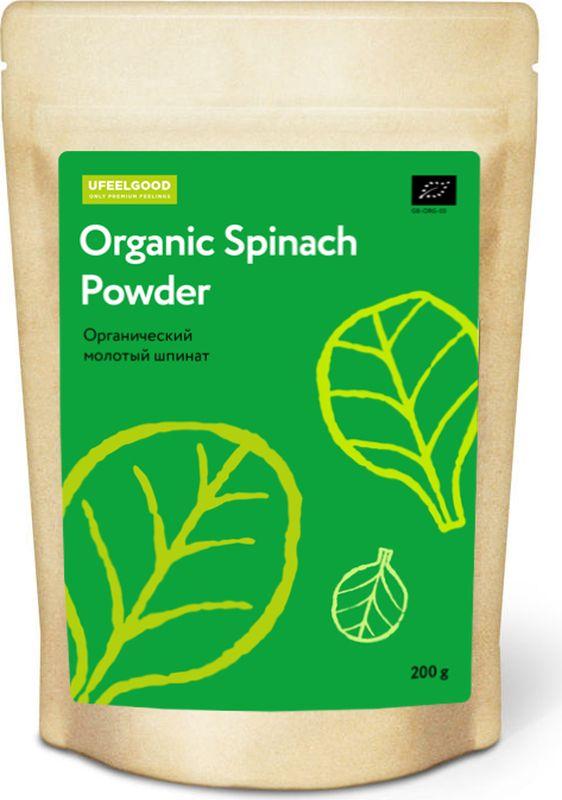 UFEELGOOD Organic Shpinach Powder органический молотый шпинат, 200 г