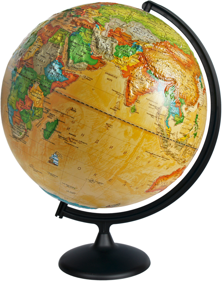 Глобусный мир Глобус с политической картой мира Ретро-Александр рельефный диаметр 42 см