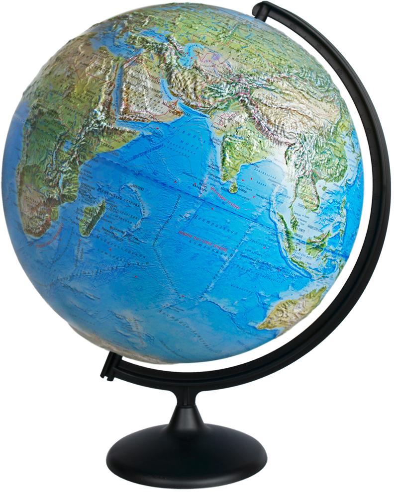 Глобусный мир Глобус с физической картой мира рельефный диаметр 42 см