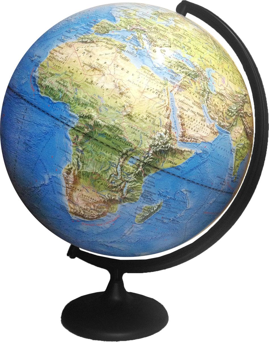 Глобус физический/политический диаметр 420 мм рельефный с подсветкой Глобусный мир