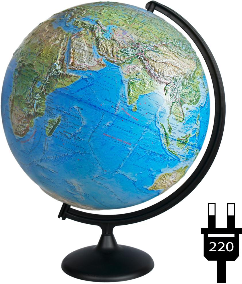 Глобус физический/политический диаметр 420 мм рельефный с подсветкой10356