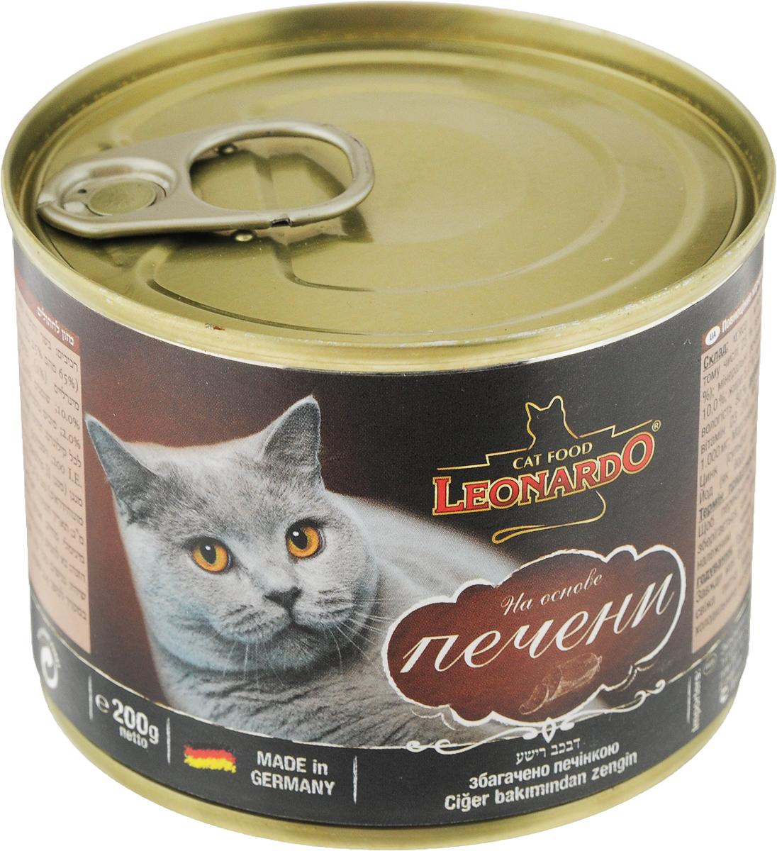 Корм консервированный Leonardo для кошек, на основе печени, 200 г65926Консервированный корм Leonardo - полноценное питание для кошек. Корм изготовлен из натуральных ингредиентов и несомненно понравится вашему питомцу. Он содержит все питательные вещества, витамины и минералы, необходимые для сбалансированного питания вашей кошки каждый день. Это изысканное блюдо - яркий пример того, как простые ингредиенты в руках истинного кулинара превращаются в удивительно вкусное блюдо.Товар сертифицирован.