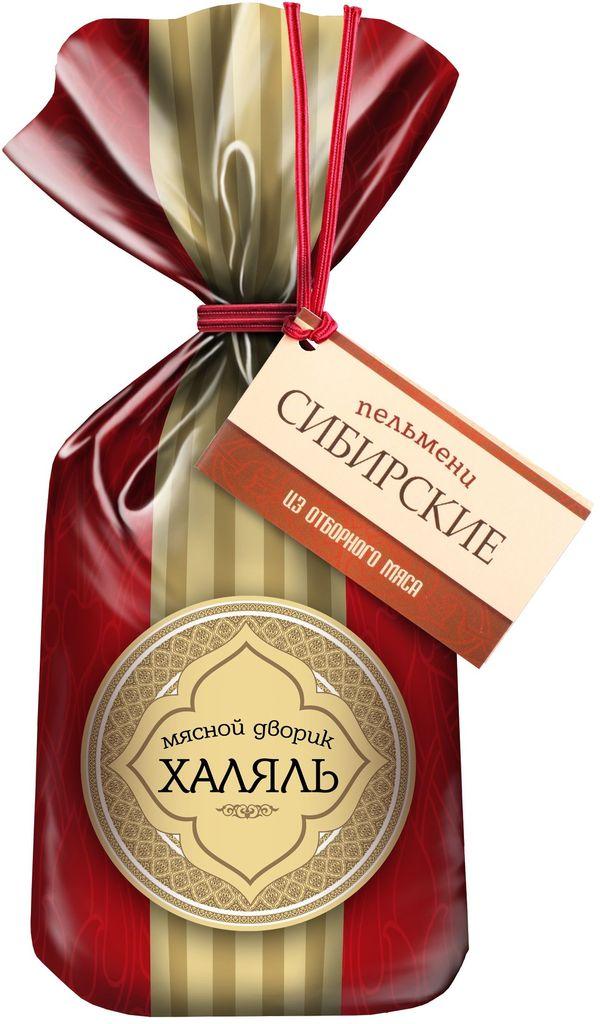 Мясной Дворик Халяль Пельмени Сибирские, 800 г домашние вареники пельмени лапша лазанья галушки и другие вкусности