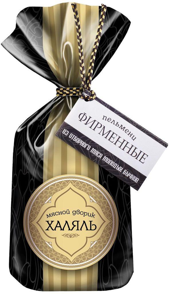 Мясной Дворик Халяль Пельмени Фирменные, 800 г3508006«Фирменные»- говяжьи пельмени с изысканной лепкой.
