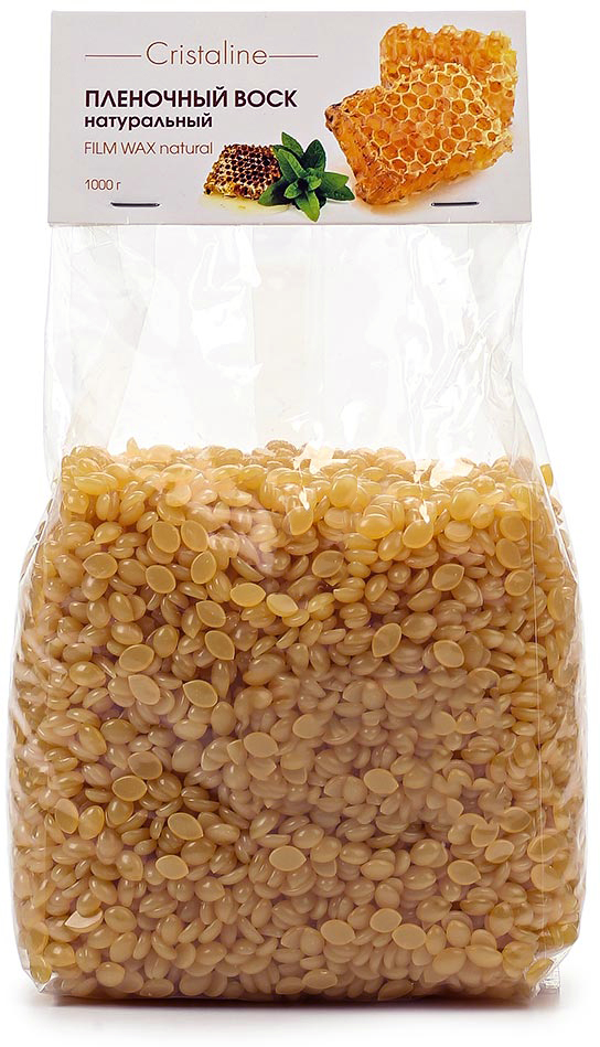CRISTALINE Пленочный воск натуральный, в гранулах 1 кг воск для эпиляции cristaline натуральный