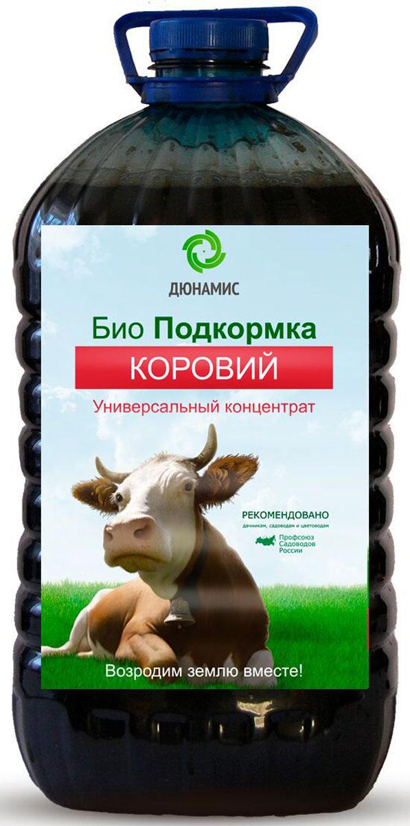 Био-удобрение Дюнамис Коровий Навоз, концентрат, 5 л удобрение органическое оргавит коровий 2кг