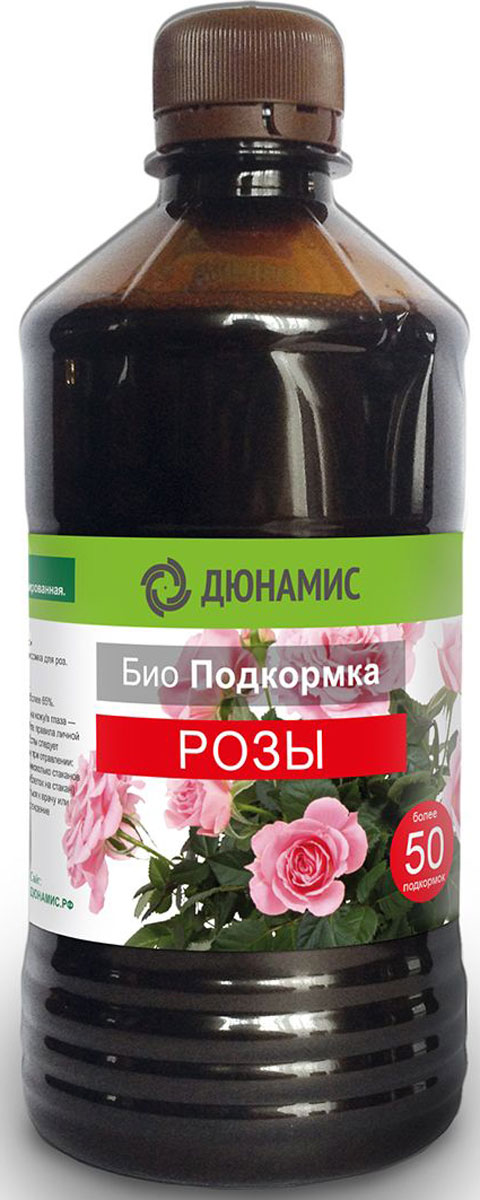 Био-удобрение Дюнамис для роз, концентрат, 500 мл0324-ЖБио-удобрение Дюнамис изготовлено из натурального сырья и предназначено для гармоничного развития декоративных и плодовых растений, их питания и защиты. Экологическая чистота продукции гарантирует безопасность не только людей, но и домашних животных. Состав: N/P/K(не менее, в %) - 1.3/2.0/1.0. pH не более 8,5%. Органического вещества более 65%. Содержит 18 микроэлементов в халатной форме. Произведен из навозов птиц и животных по запатентованной технологии.Объем: 500 мл.