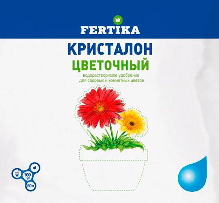 """Удобрение Фертика """"Кристалон"""" предназначено для садовых и комнатных цветов. Полностью водорастворимое комплексное азотно-фосфорнокалийное удобрение, содержащее микроэлементы. Имеет хорошо сбалансированный макро- и микроэлементный состав, для использования при выращивании всех овощных и цветочных культур в открытом грунте и теплицах.  Увеличивает наращивание вегетативной массы, особенно в начальной стадии развития растений.  Применяется в растворенном виде, как под корень, так и в качестве листовой подкормки.    При выращивании комнатных растений: поливать растения следует 0,1-0,2%-ным раствором (10-20 г/10 л. воды) - летом при каждом поливе, зимой - при каждом третьем поливе. Не следует подкармливать недавно пересаженные растения и растения находящиеся в состоянии покоя.  При выращивании рассады: 10 г продукта растворяют в 10 литрах воды и этим раствором рассада поливается один раз в неделю.   При выращивании овощных культур и цветов: для культур защищенного грунта при каждом поливе использовать 0,1-0,2%-ный раствор (10-20 г/10 л. воды), для овощей и цветов открытого грунта также применяют 0,1-0,2%-ный раствор 1 раз в 2 недели.   Листовая подкормка: обработку проводят 1%-ным раствором (10 г растворяют в 1 л воды, при использовании опрыскивателя). При необходимости повторить через 7-10 дней.  Товар сертифицирован."""