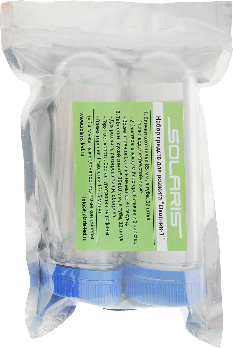 Набор средств для розжига Solaris Охотник-1, 24 предметаS6101В набор Solaris Охотник-1 входят 12 охотничьих спичек и 12 таблеток сухого горючего размером. Спички и горючее упакованы в 2 водонепроницаемые тубы-контейнеры, что решает задачу сохранения средств для розжига в неблагоприятных походных условия и при падении в воду, а также защищает от механических повреждений. Спички охотничьи не гаснут от порывов ветра и в воде. Время горения 1 спички не менее 30 секунд. Такие спички используются в войсках спецназначения. Таблетки сухой спирт могут служить для розжига костра или мангала, разогрева пищи, обогрева палатки и многого другого. Время горения 1 таблетки 13-15 минут. Горят без копоти. Спички упакованы в полиэтиленовую водонепроницаемую тубу-контейнер. Состав сухого горючего: уротропин, парафины. Таблетки горючего упакованы в полиэтиленовую водонепроницаемую тубу-контейнер. Набор поставляется в прочном износо-и-влагостойком пакете с застежкой Zip-lock. Пакет обеспечивает дополнительную защиту. Пакет рассчитан на многократное применение и может служить для хранения элементов набора или других вещей.В 1 тубе: 12 спичек.В 1 тубе: 12 таблеток. Длина спички: 8,5 см.Размер таблетки: 3 х 3 х 1 см.