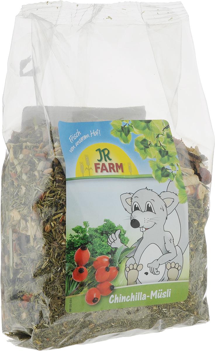 Мюсли для шиншилл JR Farm, 500 г25581Мюсли для шиншилл JR Farm содержат большое количество клетчатки - 18,7%, имеют хорошо сбалансированный состав и, следовательно, обеспечивают оптимальное питание. Смесь обогащена травами и большим количеством вкусных фруктов.