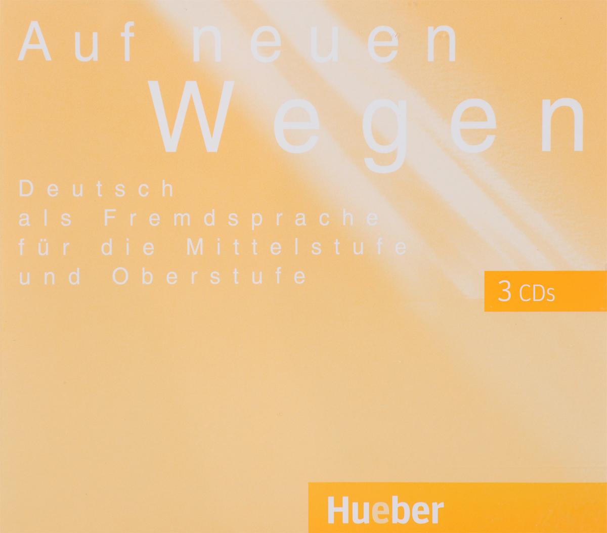 Auf neuen Wegen: Deutsch als Fremdsprache fur die Mittelstufe und Oberstufe (аудиокурс на 3 CD) studio d a1 deutsch als fremdsprache einheit 7 12 аудиокурс на cd
