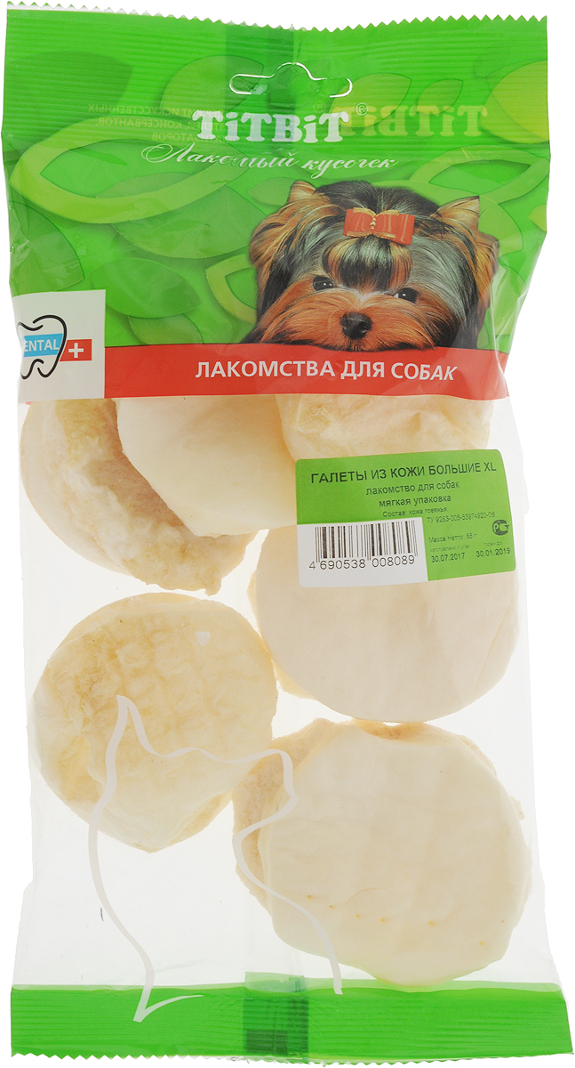Лакомство для собак Titbit, галеты из говяжьей кожи, 65 г8089_Мягкая упаковкаЛакомство для собак Titbit - это высушенная в форме галеты говяжья кожа. Лакомство благодаря большому содержанию аминокислот и коллагена положительно воздействует на хрящевую ткань, состояние кожи и шерсти собаки. Благодаря волокнистой структуре является своеобразной зубной щеткой, способствующей укреплению десен, удалению зубного налета и профилактике образования зубного камня. Состав: высушенная говяжья кожа.Товар сертифицирован.Тайная жизнь домашних животных: чем занять собаку, пока вы на работе. Статья OZON ГидЧем кормить пожилых собак: советы ветеринара. Статья OZON Гид