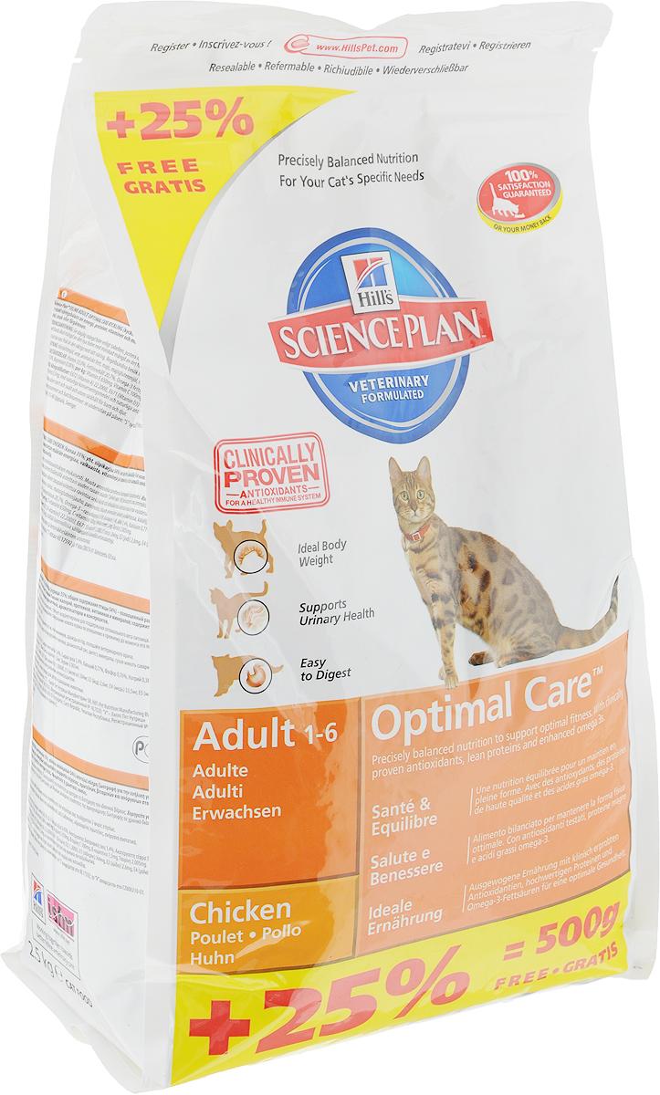 Корм сухой Hills Optimal Care для взрослых кошек, с курицей, 2,5 кг4579Корм сухой Hills Optimal Care - это полноценное, точно сбалансированное питание, приготовленное из ингредиентов высокого качества, без добавления красителей и консервантов. Рекомендуется: - Кошкам в возрасте от 1 до 7 лет.Не рекомендуется: - Котятам. - Беременным и кормящим кошкам. Ключевые преимущества:- Высокая энергетическая ценность удовлетворяет потребность животного в энергии без необходимости скармливать большие порции. - Контролируемое содержание протеинов и натрия - точный баланс нутриентов для крепкого здоровья (не допускает избытка нутриентов, который может навредить здоровью).- Контролируемое содержание магния и фосфора поддерживает здоровье мочевыводящих путей.- Комплекс антиоксидантов нейтрализует действие свободных радикалов и поддерживает иммунитет.- Превосходные вкусовые характеристики не оставят вашего питомца равнодушным.• Рацион Science Plan Feline Adult 1-6 Optimal Care доступен во многих вкусовых вариантах, в сухом, консервированном виде, и в форме паучей, что позволяет разнообразить питание вашего любимца.Товар сертифицирован.