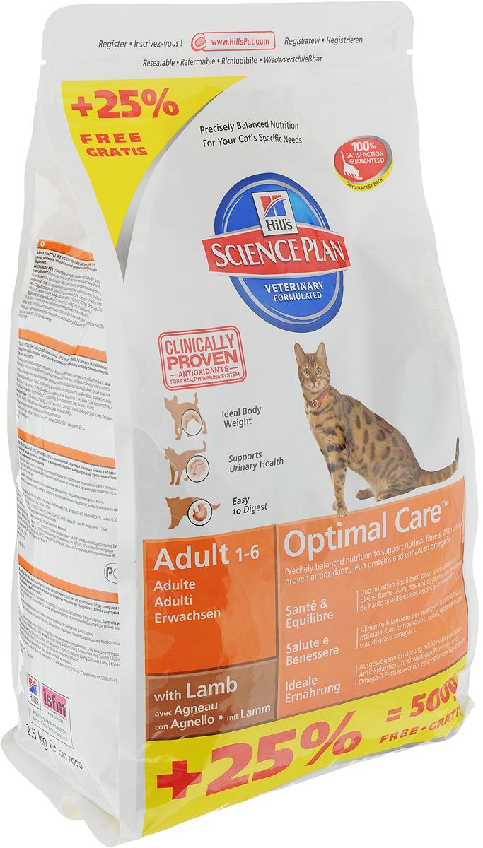 Корм сухой Hills Optimal Care, для взрослых кошек, с ягненком, 2,5 кг4582Сухой корм Hills Science Plan Optimal Care предназначен для взрослых кошек от 1 года до 6 лет. Это полноценное, точно сбалансированное питание, приготовленное из ингредиентов высокого качества, без добавления красителей и консервантов. Рацион Science Plan содержит эксклюзивный комплекс антиоксидантов с клинически подтвержденным эффектом, протеины и обогащен Омега-3 жирными кислотами для поддержки иммунной системы вашего питомца.Корм Science Plan Feline Adult разработан для удовлетворения всех потребностей организма взрослой кошки от момента достижения зрелости (12 месяцев) до 7 лет. Корм предотвращает появление симптомов заболеваний мочевыводящих путей у кошек. Содержит улучшенную Антиоксидантную Формулу для снижения окислительных повреждений клеток. Ключевые преимущества: Поддерживает мускулатуру и оптимальный вес. Контролируемый уровень минералов для здоровья нижних мочевыводящих путей. Высоко перевариваемые ингредиенты для легкости пищеварения. 100% гарантия качества, консистенции и вкуса. Состав: минимум 10% мяса ягненка, молотый рис, мука из маисового глютена, мука из мяса домашней птицы, молотая кукуруза, животный жир, мука из мяса ягненка, гидролизат белка, сухая свекольная пульпа, калия хлорид, рыбий жир, соль, L-лизина гидрохлорид, таурин, L-триптофан, витамины и микроэлементы. Содержит натуральные консерванты - смесь токоферолов, лимонную кислоту и экстракт розмарина.Товар сертифицирован.