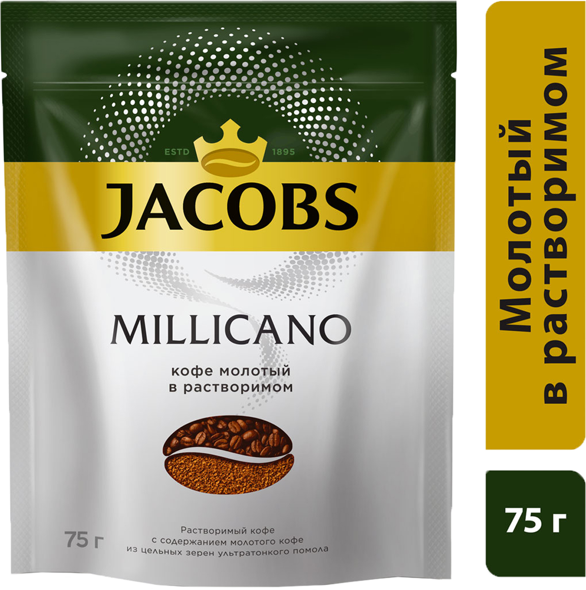 Jacobs Monarch Millicano кофе растворимый, 75 г (пакет) jacobs monarch кофе молотый 70 г