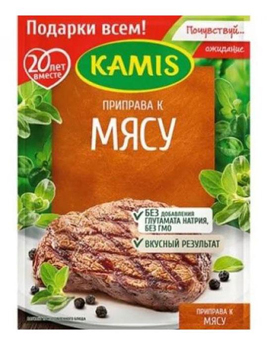 Kamis приправа к мясу, 25 гYA142-RВсегда чувствуется, когда еда приготовлена с любовью!Вдохновляйтесь продуктами Kamis, готовьте блюда, полные любви, и делитесь настоящими чувствами с самыми близкими.Приправа к мясу Kamis - это ароматная композиция с 12 специями, травами и овощами, которая подчеркнет вкус мяса. Подходит для любого вида мяса (особенно для говядины и баранины) при любом способе его приготовления.Аромат: умеренно пряный, сбалансированный, с нотами паприки и томатов и кориандра.Вкус: пряный, овощной, слабо острый.Пищевая ценность 100 г продукта: белки - 9,9 г, жиры - 6,6 г, углеводы - 18,8 г. Уважаемые клиенты!Обращаем ваше внимание на возможные изменения в дизайне упаковки. Качественные характеристики товара остаются неизменными. Поставка осуществляется в зависимости от наличия на складе.Приправы для 7 видов блюд: от мяса до десерта. Статья OZON Гид