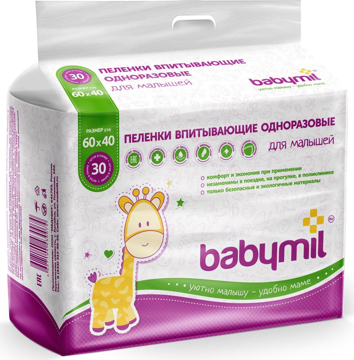 BabyMil Пеленки одноразовые впитывающие Эконом 60 х 40 см 30 шт