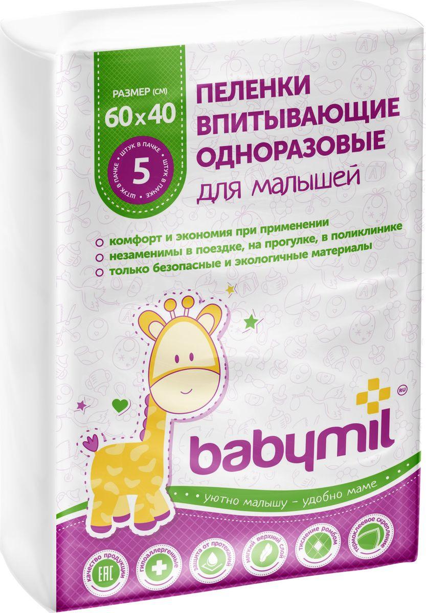 BabyMil Пеленки одноразовые впитывающие Эконом 60 х 40 см 5 шт