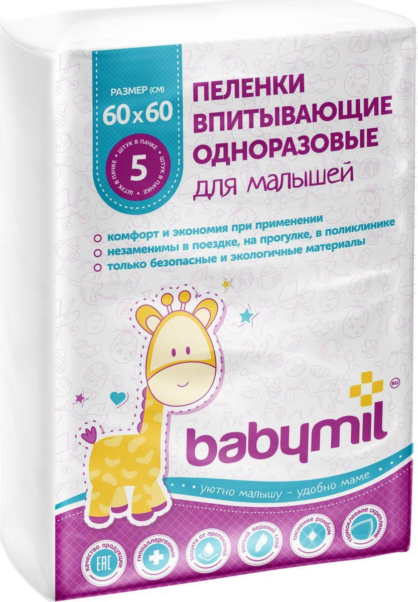 BabyMil Пеленки одноразовые впитывающие Оптима 60 х 60 см 5 шт
