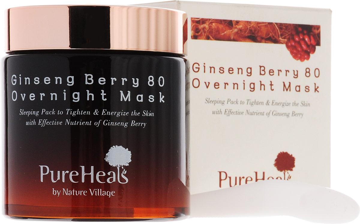 PurehealS Ночная маска для лица Ginseng Berry 80, 100 млpur3Пока вы спите, питательный экстракт ягод женьшеня, богатый гинзенозидом, проникает в глубокие слои, уплотняет и подтягивает кожу. Ночная маска на 80% состоит из экстракта ягод женьшеня, который наполняет энергией, увлажняет и осветляет кожу, обеспечивая сияющий и здоровый вид уже к утру, обеспечивая омолаживающий эффект 24/7!Уважаемые клиенты! Обращаем ваше внимание на то, что упаковка может иметь несколько видов дизайна. Поставка осуществляется в зависимости от наличия на складе.