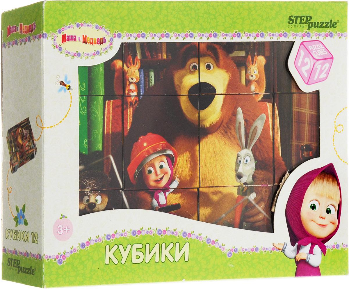 Step Puzzle Кубики Маша и Медведь набор step puzzle пластиковых кубиков анимаккорд 9шт маша и медведь