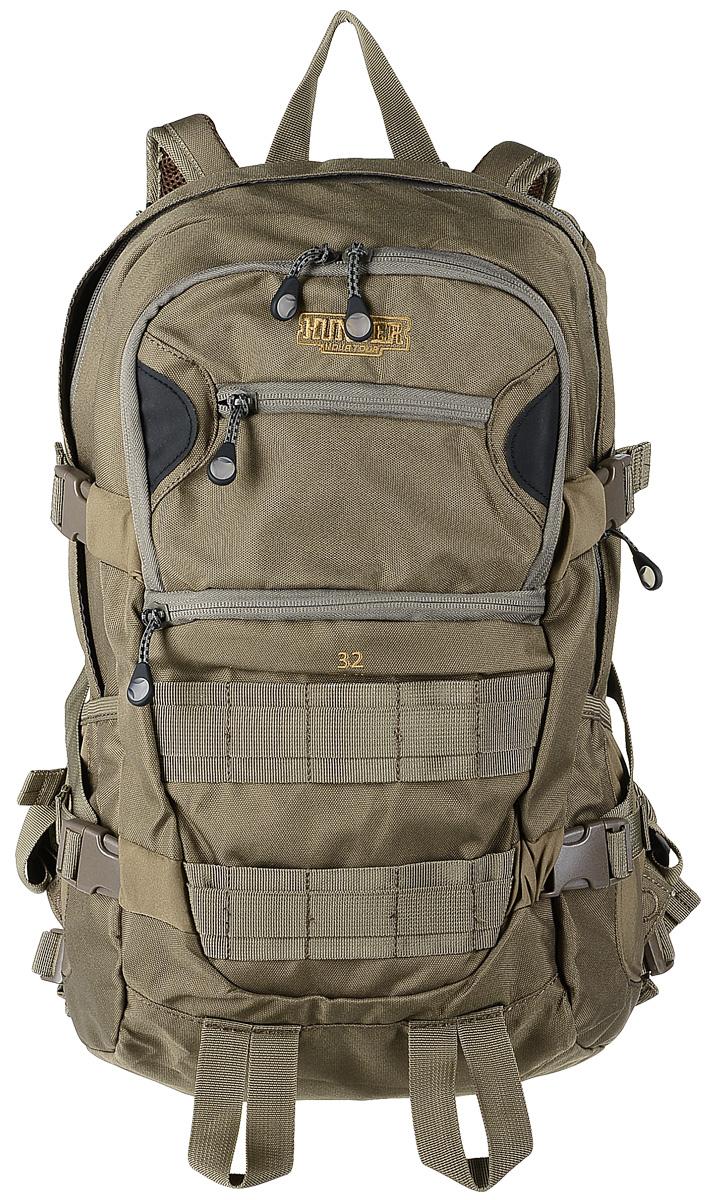 Рюкзак охотничий Hunter Nova Tour Тактика 32, цвет: коричневый. 95126-228-00 сумка поясная hunter nova tour белт 14293 502 00 цвет хаки