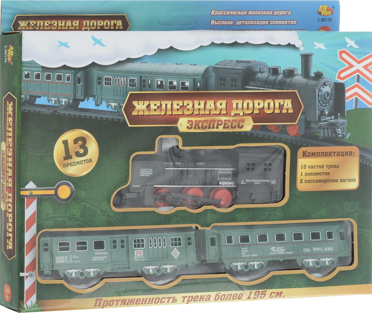 ABtoys Железная дорога Экспресс C-00170 abtoys железная дорога 13 предметов