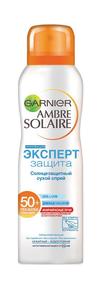 Garnier Ambre Solaire Солнцезащитный Сухой Спрей Эксперт Защита, SPF 50, 200 млC5319816Сухой спрей Эксперт защита SPF 50+ . Гарньер Амбр Солер создает сухой спрей для бережнойзащиты от UVB-, UVA- и длинных UVA-лучей.Уважаемые клиенты! Обращаем ваше внимание на то, что упаковка может иметь несколько видовдизайна.Поставка осуществляется в зависимости от наличия на складе.