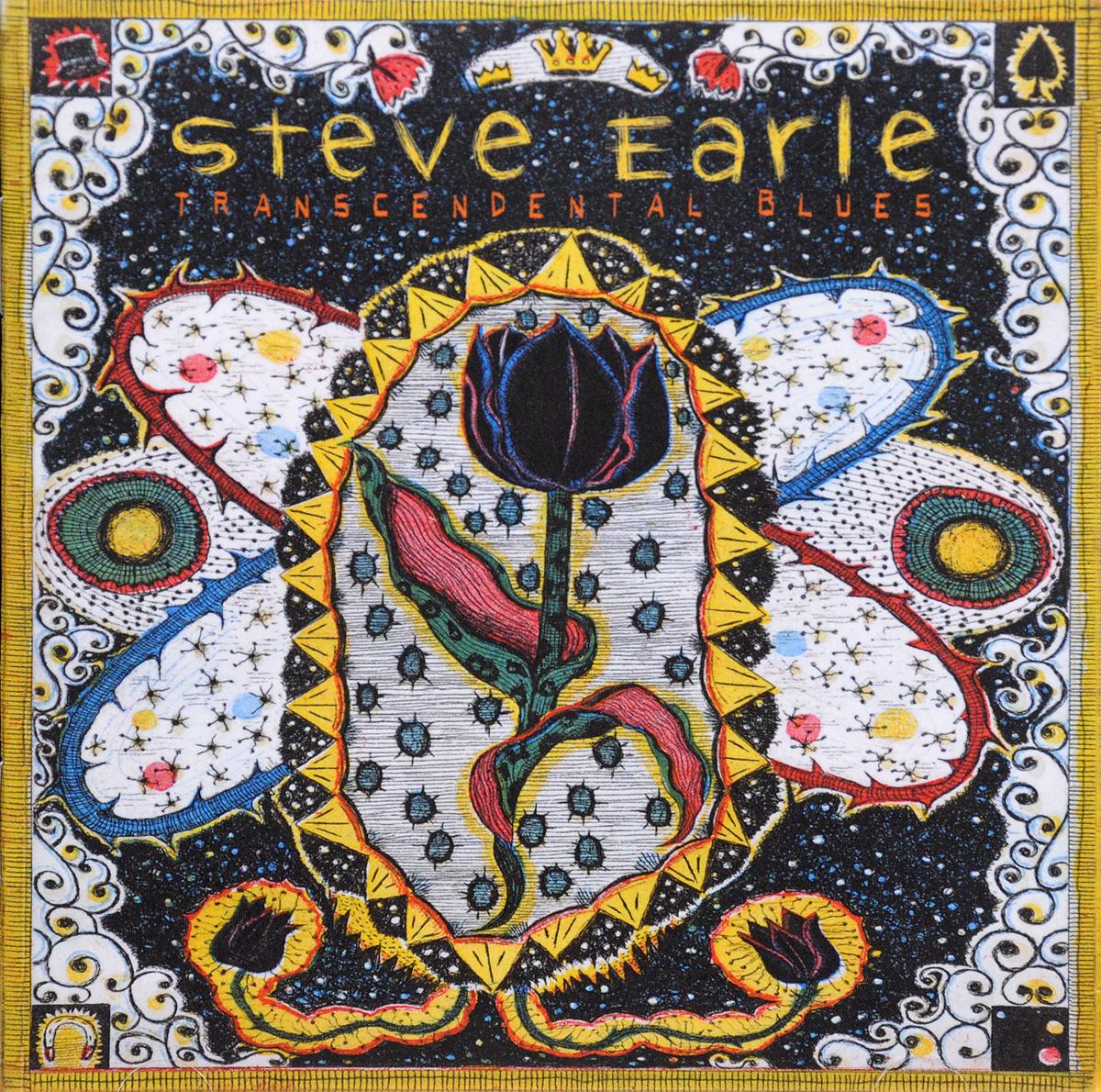 Стив Эрль Steve Earle. Transcendental Blues steve earle bristol