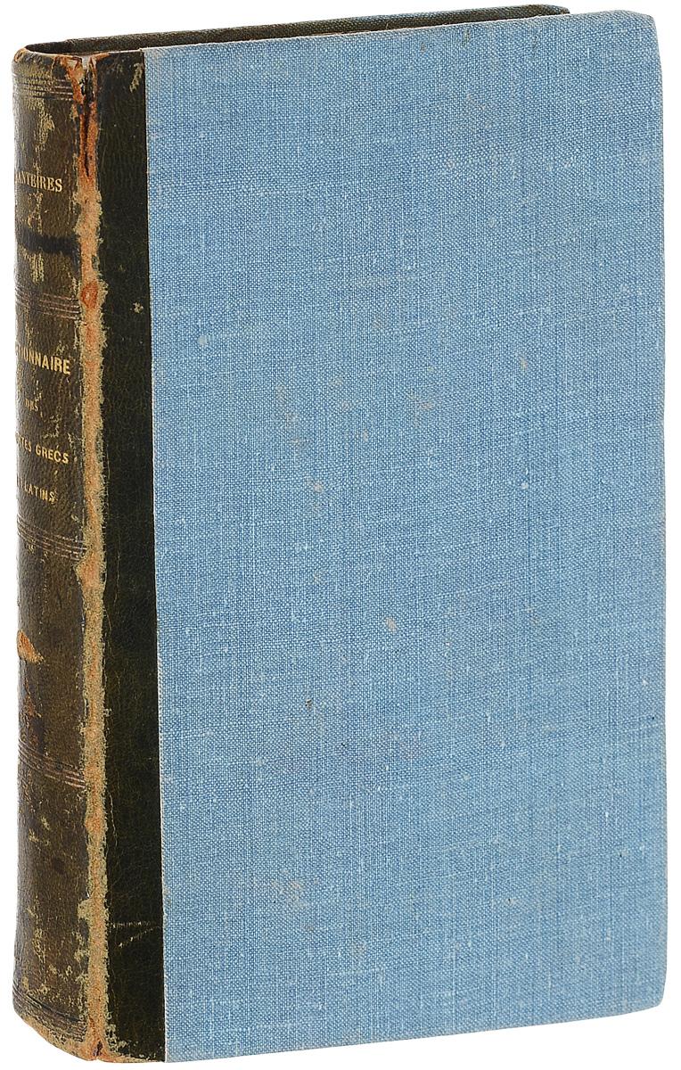 Dictionnaire des poetes grecs et latins