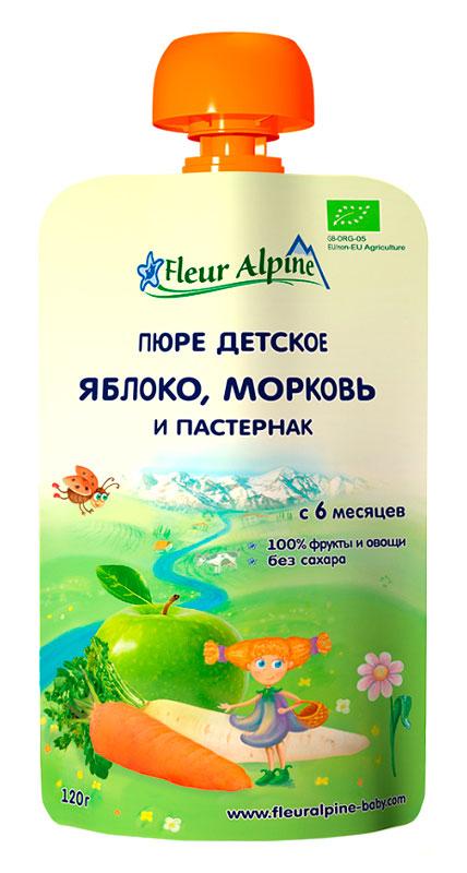 Fleur Alpine Organic пюре яблоко, морковь, пастернак, с 6 месяцев, 120 г пюре детские fleur alpine пюре fleur alpine морковь 4 месяцев 90г 6 штук
