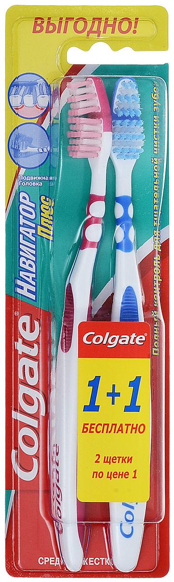Colgate Зубная щетка Навигатор Плюс, средняя жесткость, 1+1 бесплатно, цвет: голубой, малиновыйFCN20844_голубой, малиновыйЗубная щетка Colgate Навигатор Плюс великолепно очищает зубы даже в труднодоступных местах. Подвижная часть головки щетки позволяет щетинкам плотно прилегать к зубам, обеспечивая тщательную чисткутруднодоступных мест полости рта и межзубных промежутков. Амортизирующая часть ручки способствует снижениюдавления на десны. Эргономичная ручка повторяет контуры ладони, а мягкие резиновые накладки обеспечиваютудобный захват и препятствуют скольжению в руке. Товар сертифицирован.