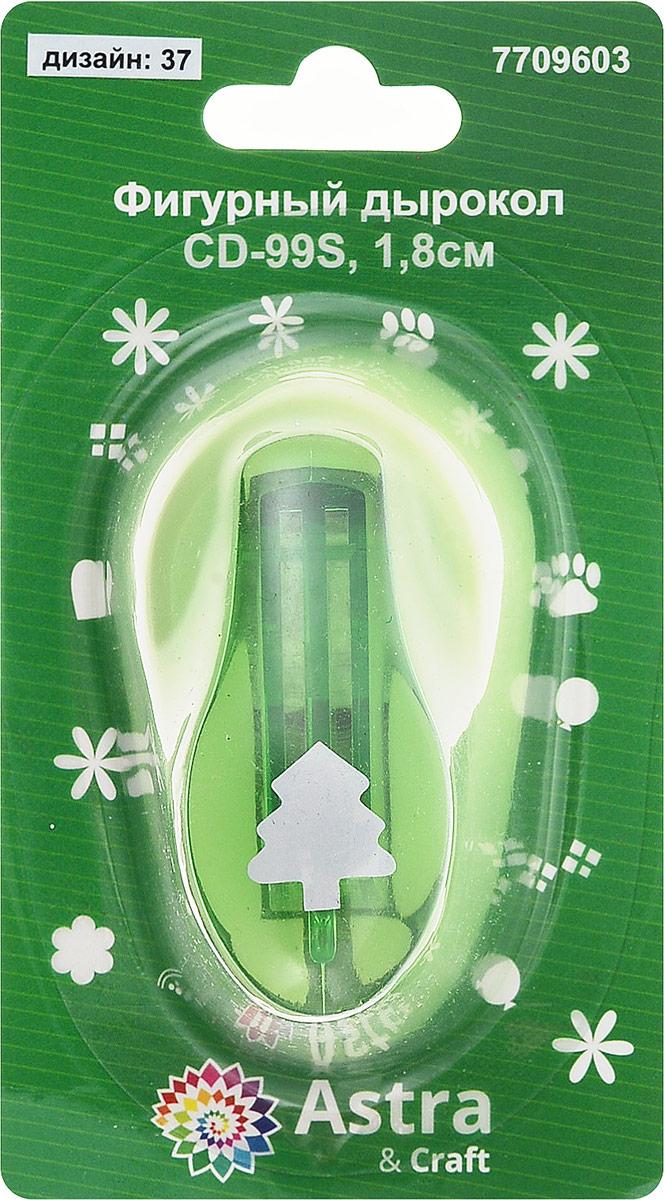 Дырокол фигурный Астра Елочка, цвет: зеленый. CD-99S7709603_37Дырокол Астра Елочка поможет вам легко, просто и аккуратно вырезать много одинаковых мелких фигурок.Режущие части компостера закрыты пластмассовым корпусом, что обеспечивает безопасность для детей. Вырезанные фигурки накапливаются в специальном резервуаре. Можно использоватьвырезанные мотивы как конфетти или для наклеивания. Дырокол подходит для разных техник: декупажа, скрапбукинга, декорирования. Размер дырокола: 7 х 4 х 5 см. Размер готовой фигурки: 1,5 х 1,2 см.