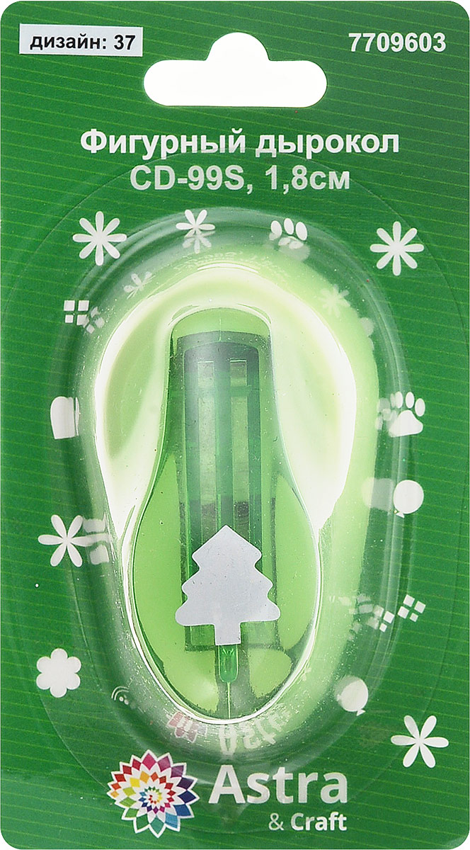 Дырокол фигурный Астра  Елочка , цвет: зеленый. CD-99S - Степлеры, дыроколы