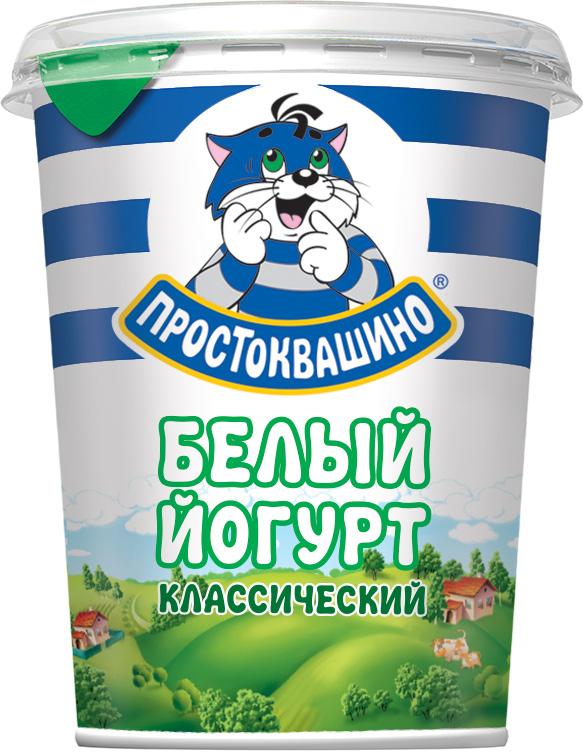 Простоквашино Йогурт густой Классический 2,7%, 480 г54955Белый Классический йогурт Простоквашино - это исключительно легкийпродукт с чистым кисломолочным вкусом для тех, кто думает о здоровомпитании.