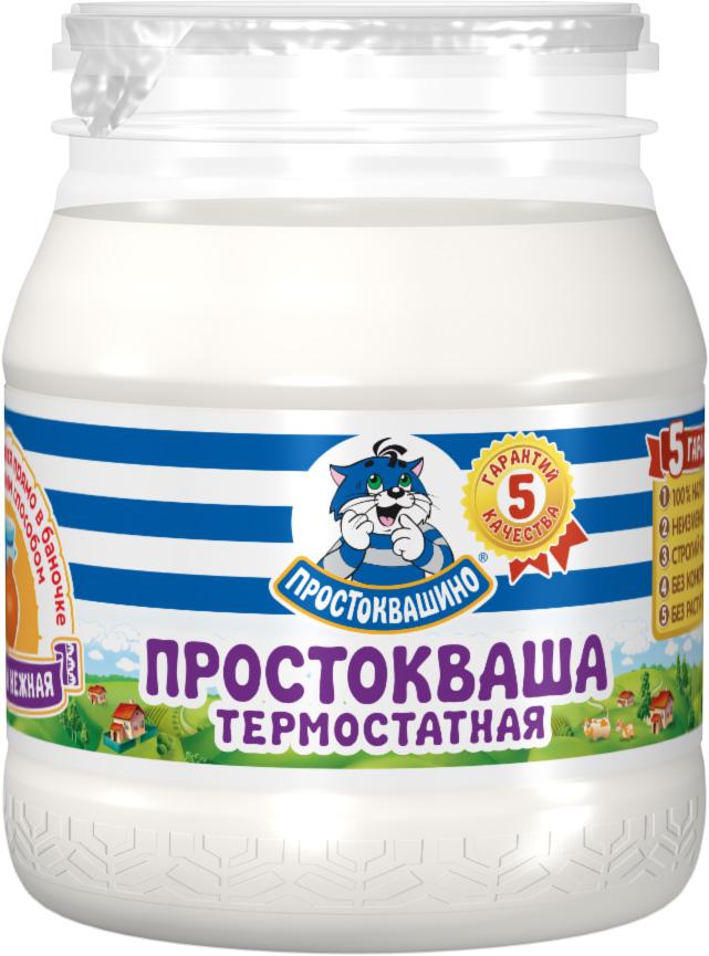 Простоквашино Простокваша термостатная 4%, 250 г108176Простокваша Простоквашино Термостатная 4% - это натуральный кисломолочный продукт из нормализованного молока и заквасочных микроорганизмов, сквашенный по старинному русскому рецепту прямо в баночке.