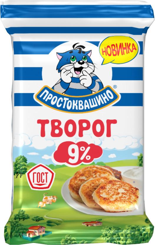 Простоквашино Творог 9% Традиционный, 180 г простоквашино сырок глазированный клубника 20% 40 г