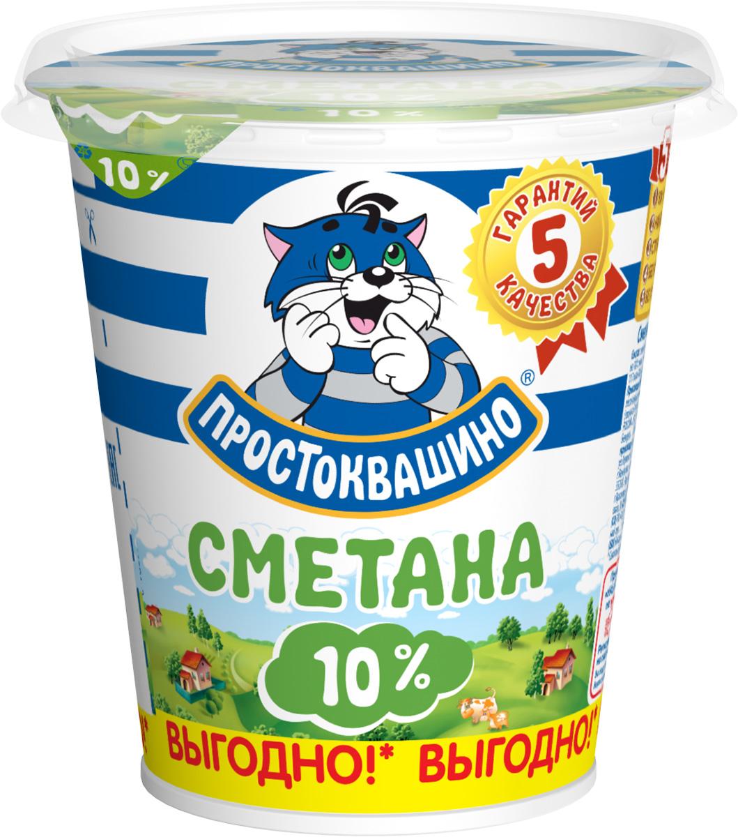 Простоквашино Сметана 10%, 315 г112457Сметана Простоквашино 10% - натуральный кисломолочный продукт малой жирности, приготовленный по старинному русскому рецепту из сливок и закваски.