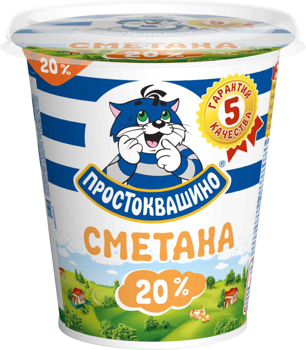Простоквашино Сметана 20%, 315 г112460Сметана Простоквашино 20% - натуральный кисломолочный продукт, приготовленный по старинному русскому рецепту из сливок и закваски.