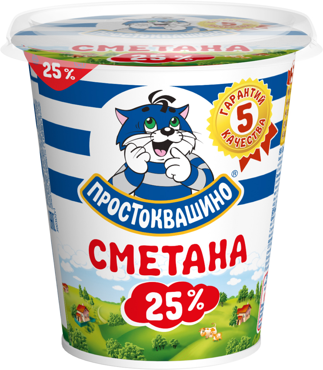 Простоквашино Сметана 25%, 315 г шоколадные годы конфеты ассорти 190 г