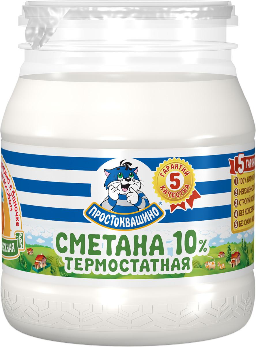 Простоквашино Сметана термостатная 10%, 250 г гречневые блины с пудовъ по старинному рецепту 350г