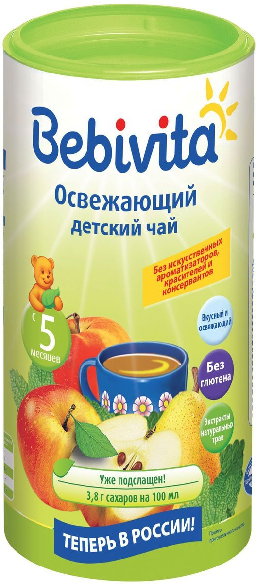 Bebivita Освежающий чай гранулированный, с 5 месяцев, 200 г9007253102490Чай детский Bebivita Освежающий может быть использован в питании детей с 5 месяцев. Создан с учетом всех особенностей растущего организма и подходит для утоления жажды между кормлениями. Чай обладает приятным вкусом отборных яблок и груш и мягким успокаивающим действием экстракта мелиссы. Обеспечивает детский организм ценными биологически активными веществами, улучшает пищеварение, укрепляет иммунитет.Уважаемые клиенты! Обращаем ваше внимание на то, что упаковка может иметь несколько видов дизайна. Поставка осуществляется в зависимости от наличия на складе.