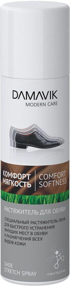 Раcтяжитель-пена для обуви Damavik, 150 мл19004Раcтяжитель-пена Damavik быстро устраняет жмущие места в тесной обуви.Растягивает и фиксирует в нужном положении волокна кожи, не изменяя структуры.Размягчает кожу всех видов.